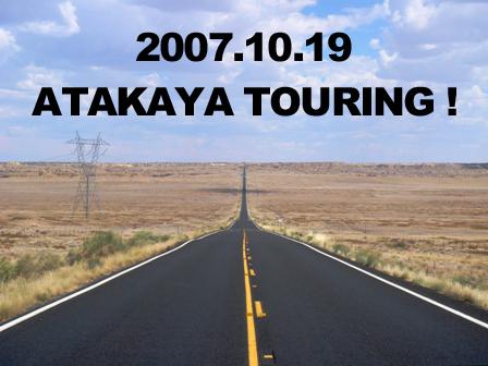 2007ATAKAYA TOURING