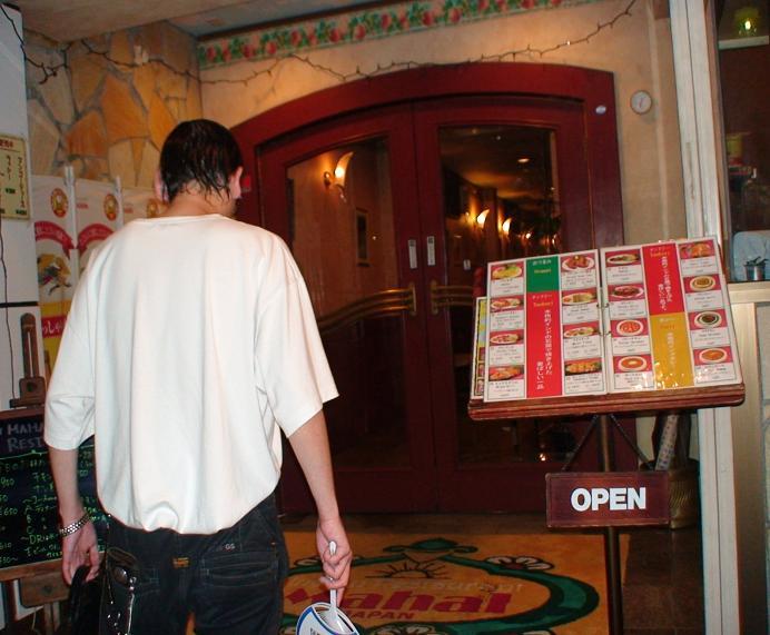 ヴァンフォーレ甲府のウチワを持ってインド料理店へGO!!