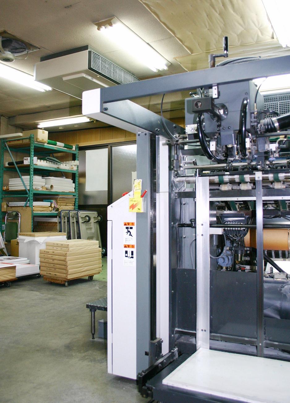 オズプリンティングの印刷工場は事務所に併設されているので、小ロット印刷を早く手軽にできます。