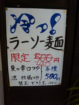 s-P1000119.jpg