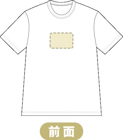 前面(中央)