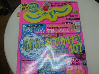 003_20100901153032.jpg