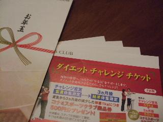 006_20110112214901.jpg