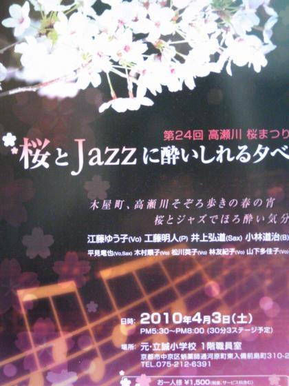 blog_convert_20100401142836[1]