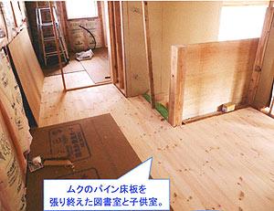 床図書室&のん.jpg