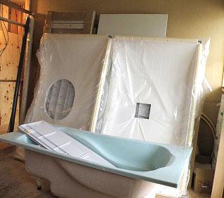 お風呂到着