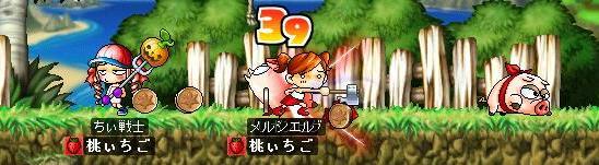 メル狩り01