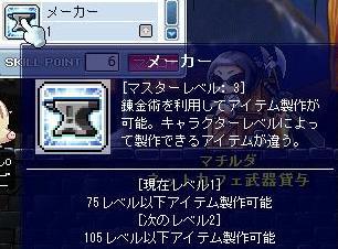 メーカー01