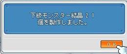 メーカー06