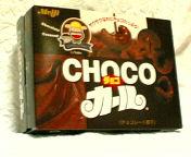チョコカール・箱