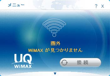Try WiMAX 4