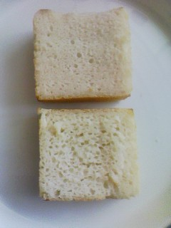 ゆきひかりミクロパウダー食パンスライス090515_0852~01