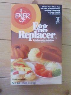 卵代替の外国食材090520_0902~01