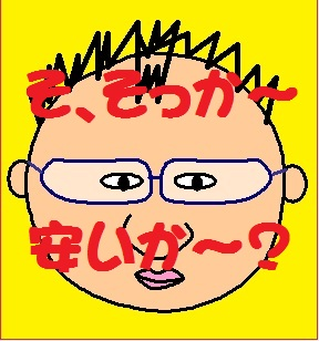 blog11091303.jpg