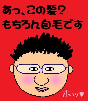 blog11091305.jpg