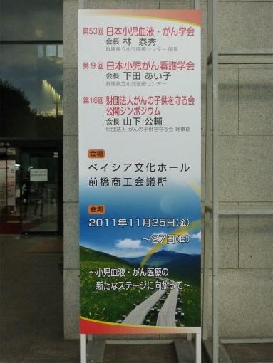 blog11113001.jpg