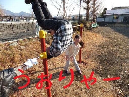 blog12020103.jpg