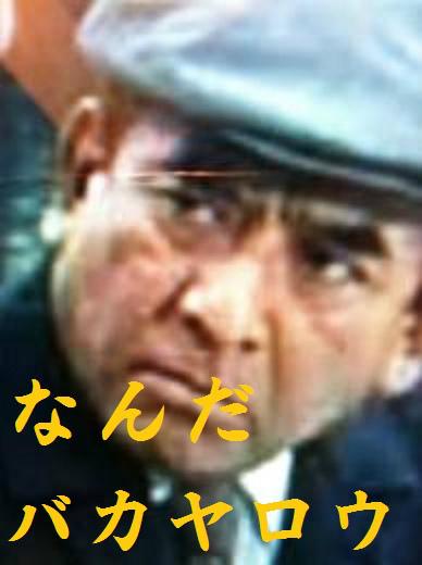 blog12020701.jpg