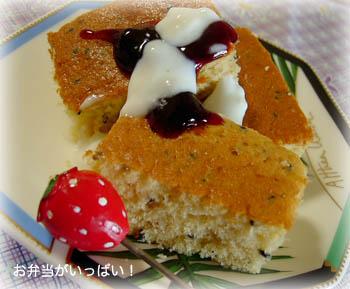 簡単ごまケーキ1