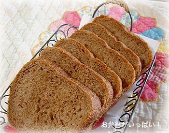 チョコ食パン6