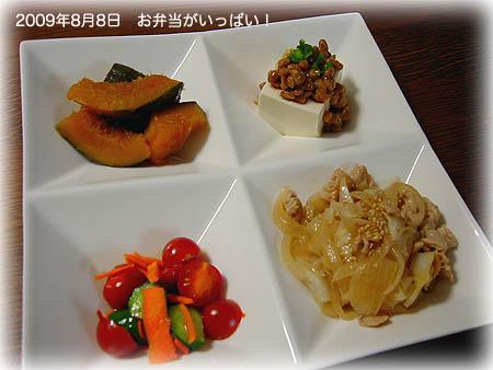 白いお皿で夕食1