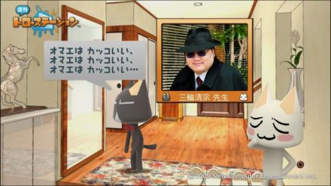 torosuteNo.014 絶対合格!? 9