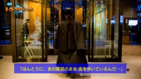 torosuteNo.014 絶対合格!? 18