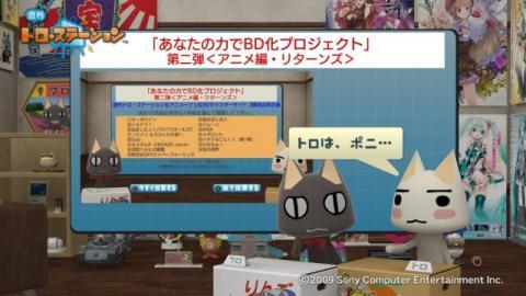 torosuteNo.015 BD化してほしいアニメ 結果発表