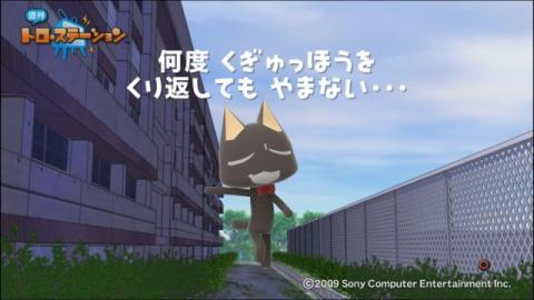 torosuteNo.015 BD化してほしいアニメ 結果発表 9