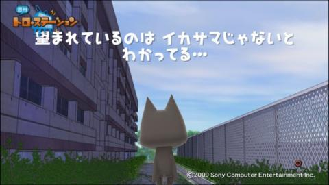 torosuteNo.015 BD化してほしいアニメ 結果発表 10