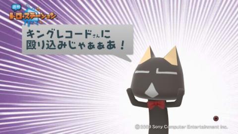 torosuteNo.015 BD化してほしいアニメ 結果発表 11