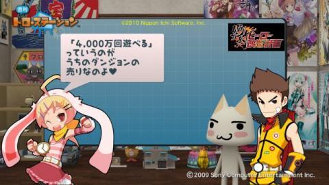 torosuteNo.017 絶対ヒーロー改造計画 4