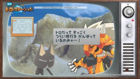 torosuteNo.017 絶対ヒーロー改造計画 8