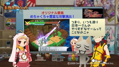 torosuteNo.017 絶対ヒーロー改造計画 9