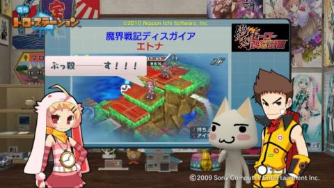 torosuteNo.017 絶対ヒーロー改造計画 13