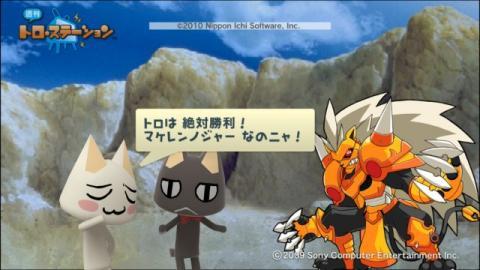 torosuteNo.017 絶対ヒーロー改造計画 20