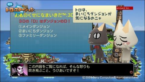 torosuteNo.018 勇なま:3D 3