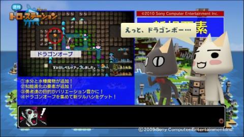 torosuteNo.018 勇なま:3D 5