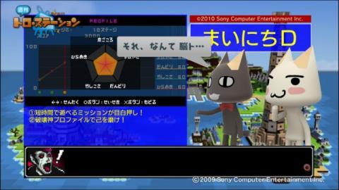 torosuteNo.018 勇なま:3D 7