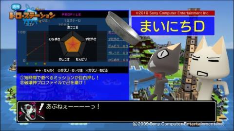 torosuteNo.018 勇なま:3D 8