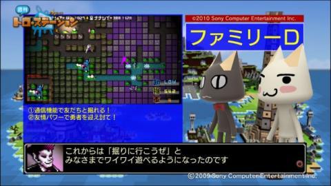 torosuteNo.018 勇なま:3D 12