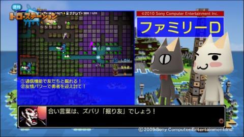 torosuteNo.018 勇なま:3D 13