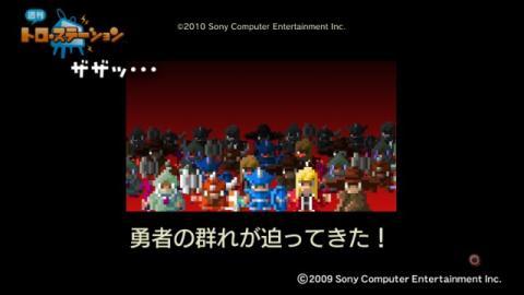 torosuteNo.018 勇なま:3D 15