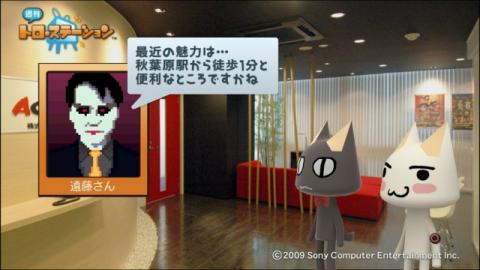 torosuteNo.018 勇なま:3D 20