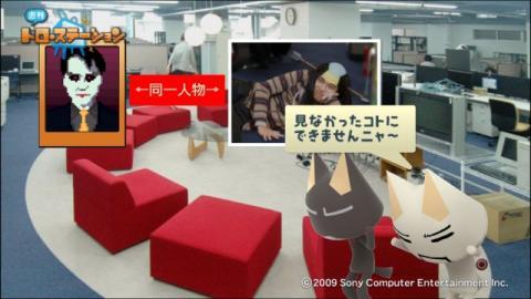 torosuteNo.018 勇なま:3D 23