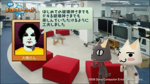 torosuteNo.018 勇なま:3D 24