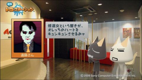 torosuteNo.018 勇なま:3D 25