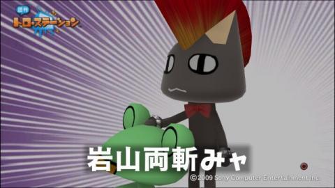 torosuteNo.019 北斗無双 8