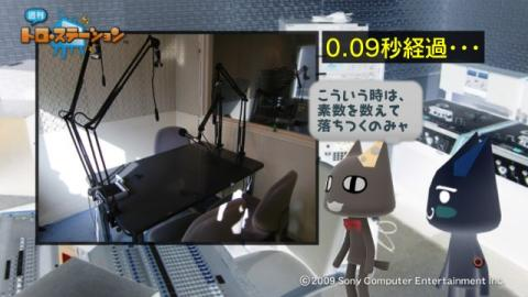 torosuteNo.020 構成作家 9