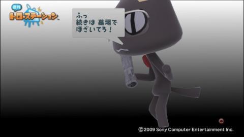 torosuteNo.025 ノーモア★ヒーローズ 2